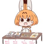1girl :d animal_ears batta_(ijigen_debris) black_eyes blush_stickers bow bowtie chibi commentary elbow_gloves gloves kemono_friends kotobuki_(tiny_life) looking_at_viewer manga_(object) open_mouth orange_hair pin serval_(kemono_friends) serval_ears serval_print short_hair simple_background smile solo table translated white_background