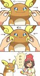1girl 3koma :d alola_form alolan_raichu beanie blue_eyes blush brown_hair cheek_pull cheek_squash clenched_hand closed_eyes comic commentary_request directional_arrow fingernails floral_print hat heart highres mizuki_(pokemon_sm) open_mouth pokemon pokemon_(creature) pokemon_(game) pokemon_sm raichu red_hat sasa_kichi shirt simple_background smile t-shirt translated white_background