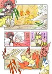3girls >:) afterimage ascot blonde_hair bow brown_eyes brown_hair check_translation comic commentary_request crossover emphasis_lines eyebrows_visible_through_hair fennekin gen_6_pokemon hair_bow hair_tubes hakurei_reimu hat highres kirisame_marisa long_hair mob_cap motion_lines multiple_girls noel_(noel-gunso) open_mouth partially_translated pokemon pokemon_(creature) skirt smile standing touhou translation_request v-shaped_eyebrows witch_hat yakumo_yukari yellow_eyes