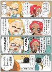 1boy 2girls apron black_shirt blonde_hair chopping cookbook cooking crying dark_skin domino_mask fangs gas_mask highres holding_hands inkling kitchen knife makeup mascara mask medium_hair multiple_girls octoling onion open_mouth pointy_ears red_hair shirt smile splatoon_(series) splatoon_2 splatoon_2:_octo_expansion squidbeak_splatoon tentacle_hair tona_bnkz translated