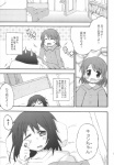 2girls ^_^ ^o^ book bookshelf closed_eyes comic door drooling genderswap genderswap_(mtf) highres k_hiro kyon kyon_no_imouto kyonko monochrome multiple_girls one_eye_closed open_mouth rubbing_eyes short_hair speech_bubble suzumiya_haruhi_no_yuuutsu sweatdrop translated under_covers waking_up