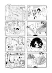 ! /\/\/\ 2boys 3girls 4koma :o >_< bare_arms bare_shoulders bench blush bug buruma cat_hair_ornament chibi closed_eyes comic day emphasis_lines flower glasses greyscale hair_flower hair_ornament hair_ribbon hairclip highres holding_hand kneehighs monochrome multiple_4koma multiple_boys multiple_girls muu_rian nose_blush one_knee open_mouth original outdoors pants park_bench parted_lips ribbon semi-rimless_eyewear shirt shoes short_sleeves sitting skirt sleeveless sleeveless_shirt spoken_exclamation_mark squatting striped striped_shirt suspender_skirt suspenders t-shirt tears translation_request trembling under-rim_eyewear uwabaki wavy_mouth