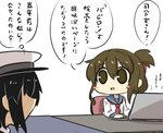 1boy 1girl admiral_(kantai_collection) anchor_symbol black_hair blush_stickers brown_eyes brown_hair chibi comic commentary_request computer desk folded_ponytail goma_(gomasamune) hair_between_eyes hat highres inazuma_(kantai_collection) kantai_collection laptop long_sleeves neckerchief peaked_cap school_uniform serafuku sitting smile thought_bubble translation_request white_background