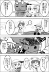 ! 3girls 4koma :3 :d =_= animal_hood animal_print arm_up bangs blush boat bunny_hood bunny_print buttons chibi closed_eyes comic commentary eyebrows_visible_through_hair fainted flat_cap greyscale hat heterochromia hibiki_(kantai_collection) highres holding hood hood_up hoodie innertube kantai_collection kikuzuki_(kantai_collection) long_hair long_sleeves lying meitoro monochrome motion_lines multiple_girls ocean on_back open_mouth outdoors pleated_skirt rensouhou-chan school_uniform serafuku shirayuki_(kantai_collection) short_hair sitting sitting_on_person skirt smile speech_bubble spoken_exclamation_mark translated verniy_(kantai_collection) watercraft wig