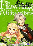 1boy 1girl 38kb_(38shiki) age_difference ahoge atelier_(series) atelier_ayesha ayesha_altugle blonde_hair cover cover_page doujin_cover facial_hair flower glasses green_background grey_hair hair_flower hair_ornament hat keithgrif_hazeldine long_hair mustache upper_body