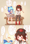 2girls 2koma arinu bangs barefoot black_hair black_skirt blue_bow blue_eyes blue_hair bow chin_rest cirno comic commentary geta gradient_hair hair_bow hat highres ice ice_wings long_sleeves miniskirt multicolored_hair multiple_girls newspaper pantyhose pom_pom_(clothes) red_eyes red_footwear shameimaru_aya sitting skirt smile tengu-geta tokin_hat touhou translated wings