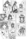 ... 2girls ahoge bangs burn_scar comic detached_sleeves greyscale hair_intakes hand_on_head headgear kantai_collection kongou_(kantai_collection) kuma_(kantai_collection) long_sleeves monochrome multiple_girls nontraditional_miko open_mouth pleated_skirt rigging scar school_uniform serafuku shino_(ponjiyuusu) short_sleeves shorts sidelocks skirt spoken_ellipsis standing standing_on_liquid torn_clothes translation_request wide_sleeves