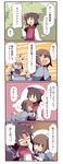 3girls 4koma black_hair brown_hair closed_eyes comic fuukadia_(narcolepsy) grey_hair horn izayoi_sakuya japanese_clothes konngara maid_headdress multiple_girls red_eyes running saigyouji_yuyuko saigyouji_yuyuko_(living) short_hair silver_hair tears touhou touhou_(pc-98) translated