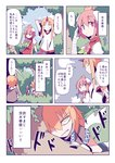 3girls animal animal_on_head arms_behind_head bandages behind_tree bird bird_on_head blonde_hair bun_cover comic double_bun dragon flower forest fuukadia_(narcolepsy) green_eyes hair_bun hiding horn hoshiguma_yuugi ibaraki_kasen jealous mizuhashi_parsee multiple_girls nature on_head open_mouth pink_eyes pink_flower pink_hair pink_rose puffy_short_sleeves puffy_sleeves rose seahorse shaded_face short_sleeves touhou translated