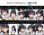 1girl >_< ? ^_^ anger_vein blush closed_eyes earrings expressions ganaha_hibiki hand_on_another's_head hands_on_own_cheeks hands_on_own_face heart high_ponytail hiiringu hoop_earrings idolmaster idolmaster_(classic) jewelry long_hair musical_note o_o one_eye_closed open_mouth quaver sneezing tears translated upper_body wavy_mouth white_background