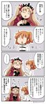+++ ... /\/\/\ 2girls 4koma :d ^_^ asaya_minoru bangs black_dress blonde_hair blush breasts brown_hair cape chaldea_uniform closed_eyes comic commentary_request crying crying_with_eyes_open dress earrings ereshkigal_(fate/grand_order) eyebrows_visible_through_hair fate/grand_order fate_(series) fujimaru_ritsuka_(female) hair_between_eyes hair_ornament hair_ribbon hair_scrunchie hand_on_own_chest hand_up head_tilt infinity jacket jewelry long_hair long_sleeves medium_breasts multiple_girls notice_lines one_side_up open_mouth orange_scrunchie parted_bangs red_cape red_ribbon ribbon scrunchie skull smile sparkle spine spoken_ellipsis sweat tears tiara translation_request trembling two_side_up uniform very_long_hair white_jacket