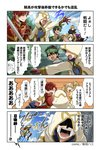 4koma abel_(fire_emblem) armor black_hair blonde_hair blue_eyes blush book brown_eyes brown_hair brynhildr_(tome) cain_(fire_emblem) cape comic dark_skin dark_skinned_male dress fire_emblem fire_emblem:_kakusei fire_emblem:_monshou_no_nazo fire_emblem_echoes:_mou_hitori_no_eiyuuou fire_emblem_heroes fire_emblem_if gloves grey_(fire_emblem) hair_ornament headband highres hood horse jewelry juria0801 leon_(fire_emblem_if) liz_(fire_emblem) long_hair multiple_boys official_art open_mouth red_eyes red_hair short_hair short_twintails smile summoner_(fire_emblem_heroes) tiara translation_request twintails