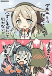 2girls 2koma :d >_< animal_ear_fluff animal_ears arknights bangs black_jacket blue_gloves blush brown_hair bunny_ears carol_(arknights) chibi closed_eyes collared_shirt comic commentary_request crying crying_with_eyes_open dress eyebrows_visible_through_hair flying_sweatdrops gloves grani_(arknights) grey_dress grey_eyes hair_between_eyes hands_up head_scarf hug jacket long_hair marshmallow_mille multiple_girls open_mouth ponytail shirt silver_hair sleeveless sleeveless_dress smile tears translated twitter_username visor white_shirt xd