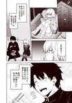 1boy 1girl ahoge apartment building chopsticks closed_eyes comic commentary_request couch crescent_moon door eating fate/grand_order fate_(series) fujimaru_ritsuka_(male) gakuran hands_on_lap holding holding_chopsticks hood hoodie jeanne_d'arc_(alter)_(fate) jeanne_d'arc_(fate)_(all) kouji_(campus_life) magazine monochrome moon obentou open_mouth reading school_uniform serafuku shorts sitting smile socks sparkle translated younger