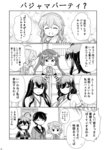+++ 4koma 6+girls :d ^_^ ahoge arm_warmers asagumo_(kantai_collection) backpack bag bare_shoulders closed_eyes closed_mouth comic detached_sleeves fingerless_gloves flying_sweatdrops gloves greyscale hair_flaps hair_ornament hair_ribbon heart highres kantai_collection long_hair michishio_(kantai_collection) mogami_(kantai_collection) monochrome multiple_girls neckerchief nontraditional_miko one_eye_closed open_mouth page_number pleated_skirt remodel_(kantai_collection) ribbon school_uniform serafuku shigure_(kantai_collection) short_hair short_sleeves skirt smile staring suspenders tenshin_amaguri_(inobeeto) translated twintails wide_sleeves yamagumo_(kantai_collection) yamashiro_(kantai_collection)