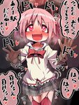 1boy 1girl arms_up black_skirt blush commentary_request garter_straps head_out_of_frame heart heart-shaped_pupils highres kaname_madoka long_hair mahou_shoujo_madoka_magica moyachii open_mouth pink_hair plaid plaid_skirt pussy_juice red_legwear ribbon school_uniform shirt skirt smile symbol-shaped_pupils thighhighs twintails v white_shirt