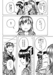 2girls bangs blunt_bangs breasts close-up comic greyscale kantai_collection kitakami_(kantai_collection) long_hair long_sleeves looking_at_viewer looking_back monochrome multiple_girls neckerchief ooi_(kantai_collection) open_mouth rigging school_uniform serafuku shino_(ponjiyuusu) sidelocks smile sweatdrop translation_request