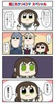4girls 4koma bkub_(style) black_hair black_ribbon black_serafuku blonde_hair blue_eyes blue_hair brown_hair check_translation comic commentary crescent crescent_moon_pin fubuki_(kantai_collection) gotland_(kantai_collection) gradient_hair green_eyes hair_bun hair_flaps hair_ornament hair_ribbon hairclip highres kantai_collection long_hair low_ponytail mole mole_under_eye multicolored_hair multiple_girls mutsuki_(kantai_collection) parody partially_translated poptepipic red_eyes red_hair remodel_(kantai_collection) ribbon scarf school_uniform seiyuu_connection serafuku short_hair short_ponytail style_parody translation_request tsukemon uesaka_sumire white_scarf yuudachi_(kantai_collection)