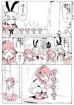/\/\/\ 1boy 2girls admiral_(kantai_collection) blush_stickers bucket closed_eyes comic commentary_request dress error_musume fairy_(kantai_collection) girl_holding_a_cat_(kantai_collection) gomennasai headgear kantai_collection long_hair monochrome multiple_girls open_mouth panties panty_pull partially_translated sailor_dress salute school_uniform serafuku shimakaze_(kantai_collection) smile smug squatting translation_request underwear white_panties yukikaze_(kantai_collection)
