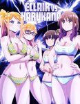 4girls absurdres bare_legs bead_bracelet beads bikini blonde_hair blue_bikini blue_eyes bracelet breast_hold breasts brown_eyes brown_hair cleavage clenched_hand collarbone cousins crossed_arms eyebrows_visible_through_hair fist_in_hand glaring glasses hands_on_hips harukana_receive higa_kanata highres jewelry magazine_request magazine_scan medium_breasts multiple_girls navel o-ring o-ring_bottom official_art oozora_haruka_(harukana_receive) ponytail scan serious siblings sisters small_breasts smile standing swimsuit thomas_claire thomas_emily