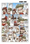 6+girls akagi_(azur_lane) animal_ears azur_lane brown_hair comic commentary crossed_arms drop_trap fish fox_ears hair_ornament hair_ribbon hakama headgear highres hisahiko imagining japanese_clothes kaga_(azur_lane) kaga_(kantai_collection) kantai_collection katsuragi_(kantai_collection) kimono multiple_girls multiple_tails nagato_(kantai_collection) nude pitfall ribbon shoukaku_(kantai_collection) side_ponytail smile sweatdrop tail translated twintails white_hair wide_sleeves younger zuikaku_(azur_lane) zuikaku_(kantai_collection)