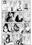 4koma 5girls adapted_costume alternate_hair_length alternate_hairstyle animal_ears bare_shoulders boots boulder bow bracelet braid breasts bunny_ears carrot_necklace cat_ears cat_tail chen closed_eyes comic cup detached_sleeves enami_hakase food fruit hair_bow hair_ornament hair_tubes hakurei_reimu hands_in_opposite_sleeves highres inaba_tewi jewelry kirisame_marisa kochiya_sanae long_hair mandarin_orange monochrome multiple_girls multiple_tails onbashira open_mouth rattle rope seiza shimenawa short_hair single_braid sitting skull_hair_ornament table tail tears thighhighs touhou translation_request very_long_hair yunomi