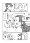2girls al_bhed_eyes blush book book_stack comic crying crying_with_eyes_open diana_cavendish dress hug kagari_atsuko little_witch_academia long_hair monochrome multiple_girls ponytail school_uniform tears translation_request tsukudani_(coke-buta) yuri