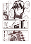 1boy 1girl a_cat_is_fine_too admiral_(kantai_collection) akatsuki_(kantai_collection) blush building carrying comic hat ichininmae_no_lady kantai_collection kouji_(campus_life) long_hair md5_mismatch monochrome neckerchief newspaper no_hat no_headwear open_mouth partially_translated photo_(object) princess_carry school_uniform serafuku translated translation_request