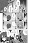 4girls antennae bird_wings check_translation cirno comic daiyousei highres kuroneko_no_toorimichi monochrome multiple_girls partially_translated rumia short_hair sweat tears touhou translation_request wings wriggle_nightbug