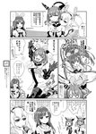 +_+ 3girls 4koma >_< a.i._channel animal_ears azur_lane bare_shoulders breasts bunny_ears cheek_poking comic commentary_request detached_sleeves dress drinking fake_animal_ears gascogne_(azur_lane) gauntlets greaves hairband headgear heart kizuna_ai laffey_(azur_lane) large_breasts latin_cross long_hair monochrome multiple_girls out_of_character pointing poking ribbon short_hair soda_bottle souen_hiro strapless strapless_dress translated twintails virtual_youtuber waving_arms