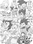 1girl 6+boys :d ;d >:d antenna_hair armor bald beerus black_hair braid bulma character_name clenched_hand closed_eyes clothes_writing crossed_arms dragon_ball dragon_ball_(classic) dragon_ball_super dragon_ball_z expressionless frown ginga_patrol_jaco gloves grey_background greyscale hair_ribbon hand_on_hip hands_together highres interlocked_fingers jaco_(ginga_patrol_jaco) kaioushin long_sleeves looking_away looking_back mohawk monochrome multiple_boys nappa one_eye_closed open_mouth pesogin pointy_ears raditz ribbon scarf scouter serious short_hair simple_background smile son_gokuu speech_bubble spiked_hair spread_legs standing sweatdrop tail tears translation_request upper_body vegeta whis white_background
