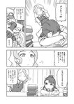 2girls book book_stack comic crying crying_with_eyes_open diana_cavendish dress kagari_atsuko little_witch_academia long_hair monochrome multiple_girls open_book ponytail school_uniform sleeping tears translation_request tsukudani_(coke-buta)