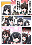 /\/\/\ 3girls :d ahoge asashio_(kantai_collection) black_hair blue_eyes blush braid brown_eyes brown_hair cannon comic kantai_collection long_hair looking_away machinery miyuki_(kantai_collection) multiple_girls open_mouth ouno_(nounai_disintegration) school_uniform serafuku shigure_(kantai_collection) short_hair single_braid smile surprised suspenders translated turret