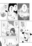 4girls blazer comic detached_sleeves greyscale hat jacket kochiya_sanae long_hair long_sleeves mirror monochrome moriya_suwako moth_(artist) multiple_girls page_number rope scan shameimaru_aya shimenawa shirt short_hair skirt sleeveless sleeveless_shirt tokin_hat touhou translation_request vest yasaka_kanako