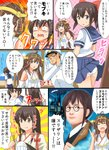 1boy 3girls admiral_(kantai_collection) ahoge akagi_(kantai_collection) ass black-framed_eyewear blue_eyes blue_skirt bow brown_eyes brown_hair buttons check_translation chopsticks commentary_request detached_sleeves eating fubuki_(kantai_collection) glasses hair_bow harry_james_potter harry_potter hat highres kantai_collection kongou_(kantai_collection) long_hair long_sleeves multiple_girls notice_lines panties parody peaked_cap pleated_skirt polka_dot ponytail red_bow rice rice_bowl school_uniform serafuku short_sleeves skirt speech_bubble sweat taishi_(moriverine) tasuki tears translated translation_request underwear white_panties