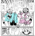 1girl 2boys abs arguing astolfo_(fate) bikini blush bow braid clenched_hand comic crossdressing fang fate/apocrypha fate/grand_order fate_(series) flying_sweatdrops greyscale hair_bow hair_intakes hairband haoro hood hoodie jeanne_d'arc_(fate)_(all) jeanne_d'arc_(swimsuit_archer) male_swimwear matching_outfit midriff monochrome multiple_boys school_uniform serafuku sieg_(fate/apocrypha) single_braid spot_color swim_trunks swimsuit swimwear translation_request