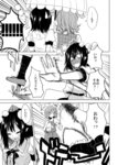 2girls blush comic frown full-face_blush geta greyscale hane_(hanegoya) hat implied_pantyshot kazami_yuuka monochrome multiple_girls pointy_ears rain rock shameimaru_aya short_hair skirt tengu-geta tokin_hat touhou translated tripping umbrella wet wet_clothes