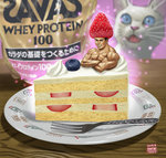 1boy 2015 artist_name aura bag black_hair blueberry cake cat crossed_arms dated english eyebrows food fork fruit grin in_food light_particles manly matataku miniboy muscle nose original plate shiny shiny_skin shirtless signature slice_of_cake smile solo_focus strawberry strawberry_shortcake surprised_cat_(matataku) tan