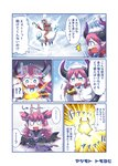 !? ... 2girls ? altera_(fate) altera_the_santa angry artist_name bikini bikini_around_one_leg bikini_bottom bikini_top blank_eyes blonde_hair blue_eyes boots candy candy_cane cape chibi closed_eyes comic commentary_request dragon_horns dragon_tail elizabeth_bathory_(brave)_(fate) elizabeth_bathory_(fate)_(all) elizabeth_bathory_(halloween)_(fate) fake_facial_hair fake_mustache fate/grand_order fate_(series) flying food glowing gold_bar hair_between_eyes horns japanese_clothes long_hair mittens multiple_girls navel oni_horns open_mouth pink_hair red_bikini riding sheep short_twintails skull_belt sleeveless snow spoken_ellipsis spoken_interrobang spoken_question_mark staff surprised sweatdrop swimsuit tail tomoyohi transformation translated twintails wide-eyed wings
