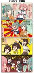 +++ 4koma 6+girls :d ^_^ akashi_(kantai_collection) alternate_costume arare_(kantai_collection) blue_skirt blush bow brown_eyes brown_hair chibi closed_eyes comic commentary green_bow hair_bow hair_ornament hat high_ponytail highres hip_vent hyuuga_(kantai_collection) ise_(kantai_collection) kantai_collection long_sleeves miyuki_(kantai_collection) multiple_girls open_mouth pink_hair pleated_skirt ponytail puchimasu! school_uniform serafuku shirayuki_(kantai_collection) short_hair skirt smile translated yuubari_(kantai_collection) yuureidoushi_(yuurei6214)