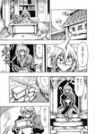 1boy ? ahoge bad_id bad_pixiv_id book box cobblestone comic computer directional_arrow glasses greyscale hidefu_kitayan monochrome morichika_rinnosuke one_eye_closed reading stoop touhou translated