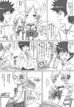 bow cake cellphone comic cup drill_hair food fork hair_ornament highres index kamijou_touma kosshii_(masa2243) mahou_shoujo_madoka_magica monochrome phone short_hair smile to_aru_majutsu_no_index tomoe_mami translated