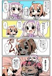 2girls 4koma :d =_= absurdres ahoge ainu_clothes arm_up bangs bersercar berserker black_eyes blush bow brown_eyes brown_hair carnival_phantasm chaldea_uniform chibi closed_eyes comic commentary_request emphasis_lines eyebrows_visible_through_hair faceless faceless_female fate/grand_order fate/stay_night fate_(series) fingerless_gloves fujimaru_ritsuka_(female) gloves hair_between_eyes hair_bow hair_ornament hair_scrunchie hairband head_tilt heterochromia highres illyasviel_von_einzbern index_finger_raised jacket jako_(jakoo21) light_brown_hair long_hair multiple_girls one_side_up open_mouth pink_bow pink_hairband purple_gloves scrunchie sharp_teeth sitonai smile sweat teeth translated uniform vehicle very_long_hair white_jacket yellow_eyes yellow_scrunchie