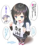 2girls april_fools asashio_(kantai_collection) black_hair black_legwear blue_eyes blush closed_mouth commentary_request eyebrows_visible_through_hair full_body gotou_hisashi holding holding_sign kantai_collection long_hair looking_at_viewer looking_up multicolored_footwear multiple_girls one_eye_closed ooshio_(kantai_collection) open_mouth pantyhose pleated_skirt purple_eyes purple_hair reiwa school_uniform shirt short_sleeves short_twintails sign skirt smile suspenders translation_request twintails white_shirt