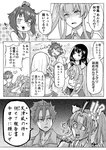 !!? !? 1boy 4girls :3 admiral_(kantai_collection) anger_vein blush_stickers buttons comic commentary_request directional_arrow gloves greyscale hair_between_eyes hair_ribbon hamakaze_(kantai_collection) highres hisamura_natsuki isokaze_(kantai_collection) kagerou_(kantai_collection) kantai_collection long_hair long_sleeves monochrome motion_lines multiple_girls munmu-san neckerchief one_eye_closed partial_commentary pleated_skirt remodel_(kantai_collection) ribbon sailor_collar school_uniform serafuku short_hair short_sleeves skirt smile speech_bubble star surprised tongue tongue_out translated tress_ribbon twintails vest yukikaze_(kantai_collection)