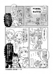 5girls 5koma abua akemi_homura car charlotte_(madoka_magica) comic greyscale ground_vehicle kaname_madoka kyubey mahou_shoujo_madoka_magica mami_mogu_mogu miki_sayaka monochrome motor_vehicle multiple_girls police_car sakura_kyouko spoilers tomoe_mami translated vehicle