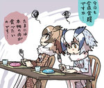 2girls brown_eyes brown_hair chair cup eurasian_eagle_owl_(kemono_friends) food fork fur_collar fur_trim hair_between_eyes head_wings japari_bun kemono_friends multiple_girls northern_white-faced_owl_(kemono_friends) profile seki_(red_shine) silver_hair sitting squiggle table translation_request