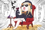 1girl :d abigail_williams_(fate/grand_order) armchair bangs barefoot black-framed_eyewear black_bow black_dress black_headwear blonde_hair bloomers bow bug butterfly chair commentary_request cup dress drinking_glass emphasis_lines fate/grand_order fate_(series) fourth_wall hair_bow hat highres holding holding_cup insect long_hair long_nose long_sleeves multiple_bows multiple_hair_bows neon-tetora on_chair open_mouth orange_bow parted_bangs polka_dot polka_dot_bow sleeves_past_fingers sleeves_past_wrists smile soles solo sparkle sunglasses table translated underwear very_long_hair white_bloomers wine_glass