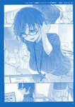 1girl 4koma 6+boys :d absurdres blue_theme book bouncing_breasts breasts chalkboard classroom comic getsuyoubi_no_tawawa glasses hair_tucking highres himura_kiseki id_card indoors kakyou-san_(tawawa) lanyard large_breasts leaning_forward monochrome multiple_boys open_mouth page_number pants pencil profile ribbed_sweater scan short_hair smile sweater translated turtleneck turtleneck_sweater
