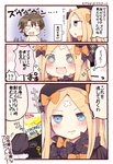+_+ 1boy 1girl 3koma :d abigail_williams_(fate/grand_order) bangs black_bow black_dress black_hat blonde_hair blue_eyes blush bow brown_hair can comic commentary_request crossed_bandaids directional_arrow dress eyebrows_visible_through_hair fate/grand_order fate_(series) fujimaru_ritsuka_(male) hair_between_eyes hair_bow hat holding holding_can long_hair long_sleeves matsushita_yuu open_mouth orange_bow parted_bangs parted_lips polka_dot polka_dot_bow profile sharp_teeth sleeves_past_fingers sleeves_past_wrists smile sparkle strong_zero teardrop teeth translation_request